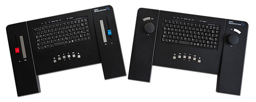 Audiometrie-Tastatur AudioContorl | Merz Medizintechnik GmbH